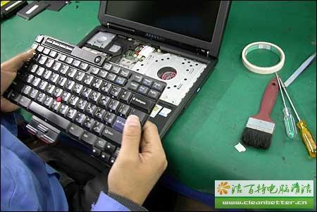 笔记本电脑清洗DIY教程